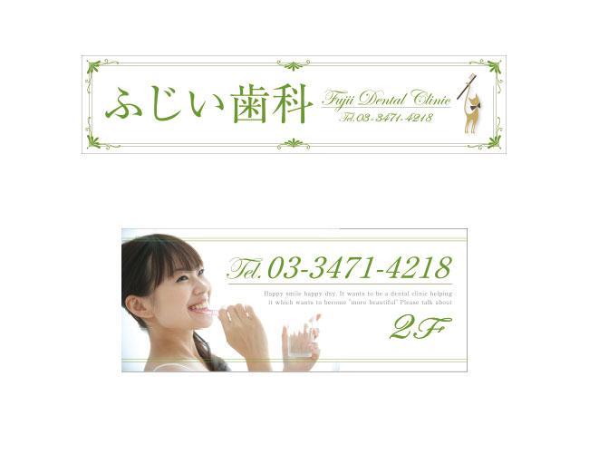 01-fujii_sign_main