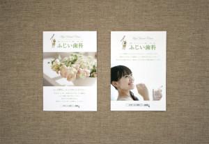 fujii_panf02