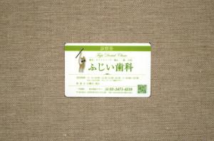 fujii_sinsatu